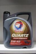 Total Quartz 9000 Energy 5w40 (5 л)