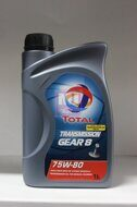 Total Transmission Gear 8  75w80 GL-4+ (1 л)